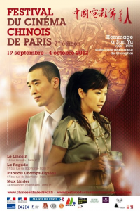 Festival Du Cinéma Chinois De Paris : Du 19 Septembre au 4 Octobre 2012 dans Films fess-200x300